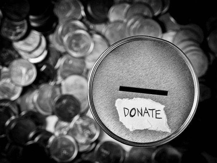 Что такое донат?