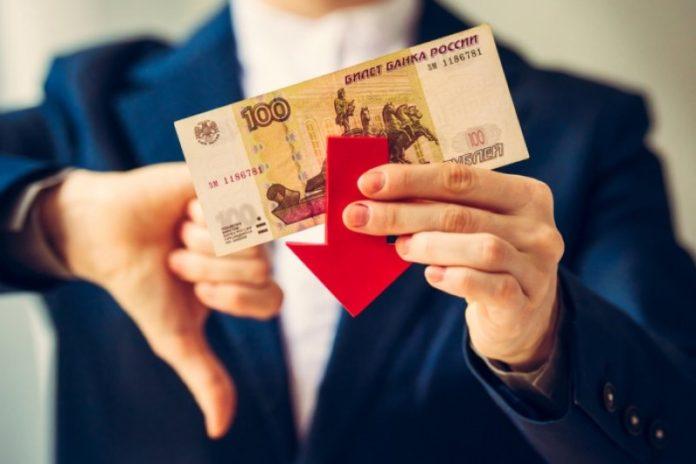 Девальвация рубля - что это такое