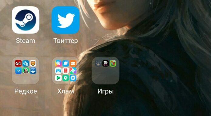 Как создать и переименовать папку на Xiaomi?