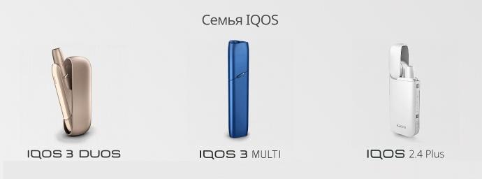 IQOS 2.4, 3 multi, 3 duos