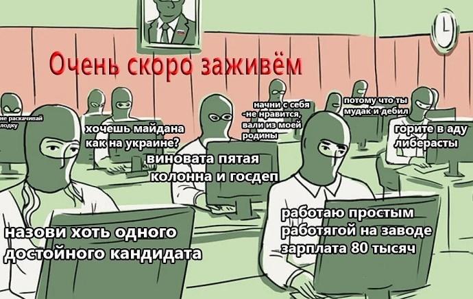 Кремлеботы за работой