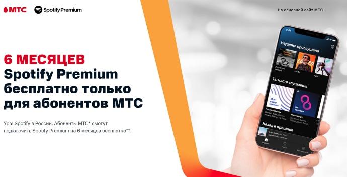 ЧКМП от МТС