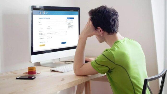 Как узнать свой ИНН онлайн бесплатно на сайте налоговой