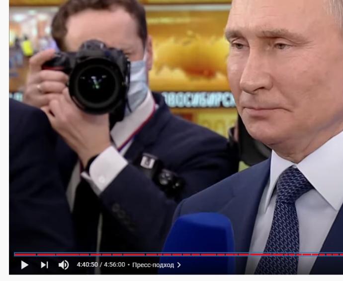 Путин, видео