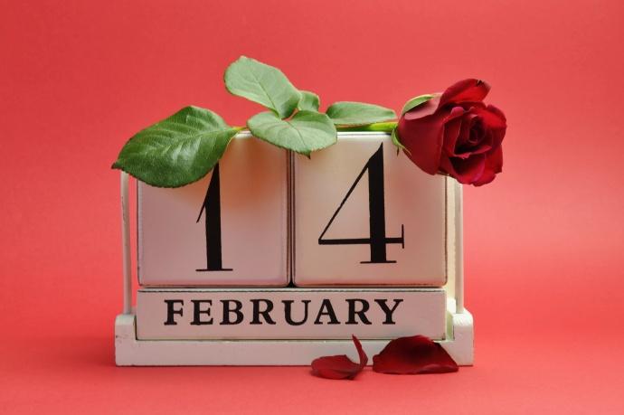 14 февраля – какой праздник, что подарить?