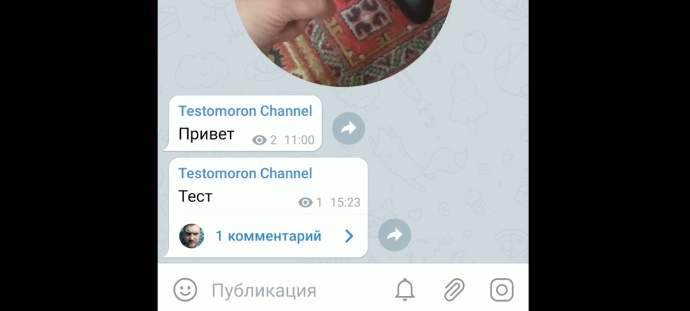 Как включить комментарии на канале в Телеграме?