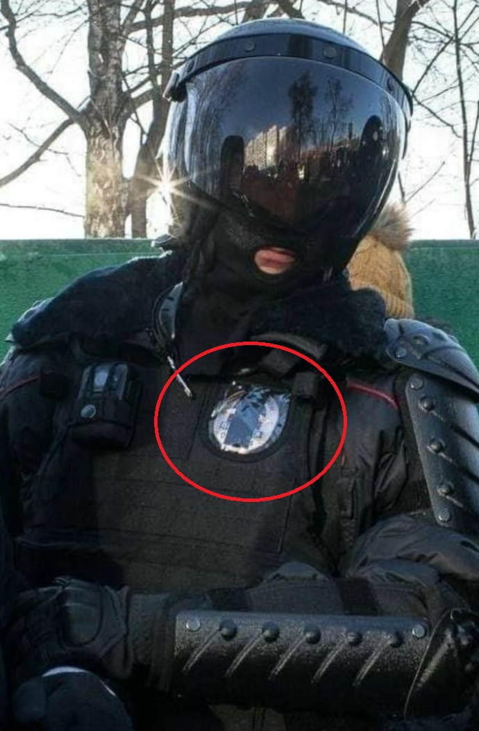Заклеенный жетон