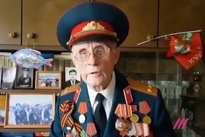Ветеран, которого оклеветал Навальный