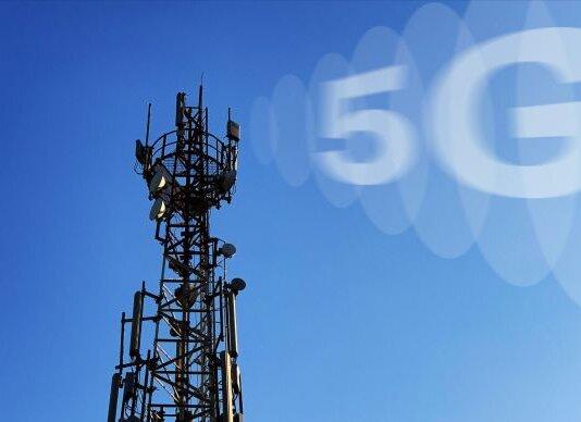 Что такое 5G?