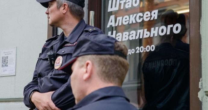 Волков распустил штабы Навального