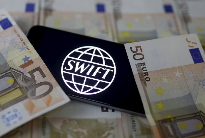 Что такое SWIFT?