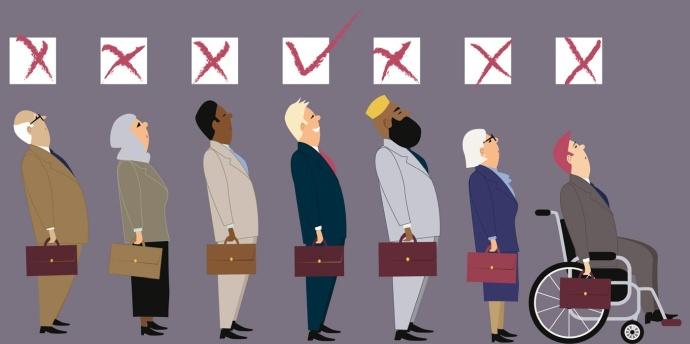 Дискриминация