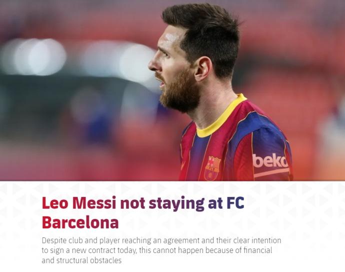 Месси не останется в Барселоне